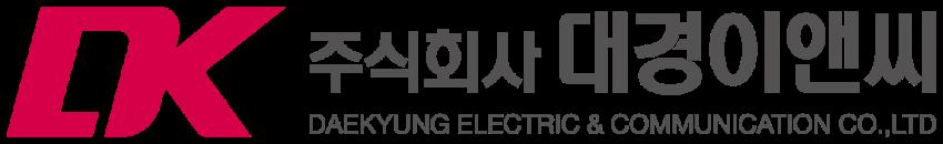 DK CI 한글 (배경없음).png